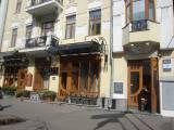 Аренда офиса  220м2, центр Киева, БЦ класса В, ул. Б. Хмельницкого,52.