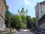 Аренда здания/особняка на Подоле центр Киева Андреевский узвоз 7а