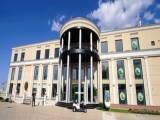 Офисы в аренду в центре Киева, элитный видовой офис в «Golf Center Kiev Ukraine»
