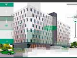 БЦ Bizon Hub(Бизон Хаб) Шулявка, ул Борщаговская 192/194 аренда офисов без комиссии